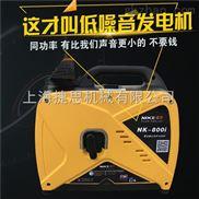 原装诺克800i进口变频发电机投标