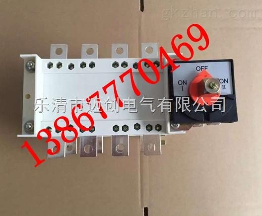 cjx2-1810z直流操作接触器