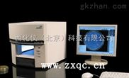 西化仪ZXJ供全自动菌落计数仪/大肠杆菌快速测定仪 型号:HXS-V2库号:M403917