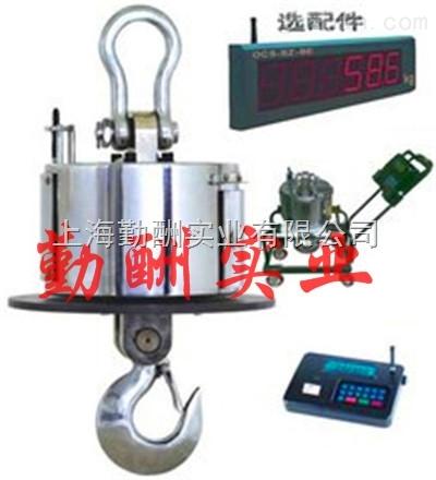 无线耐高温炼钢专用无线吊钩秤