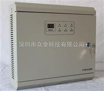 供应消防5A壁挂式电源CFT-X  5A