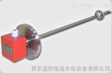液位信号器/LSL11-350连杆浮球液位开关-恒远水电