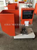硬质塑料简支梁冲击试验机