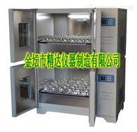 QHZ-12B双层叠加式恒温培养摇床(全温型)