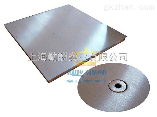 上海勤酬供应标准单层不锈钢地磅秤
