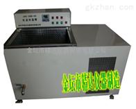 JDC -V80-10低温冷冻型大型恒温水槽