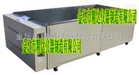 JDHC- V350大型恒温水槽(可内外循环)
