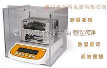 陶瓷零件比重检测仪,固体密度计生产厂家