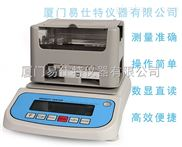 精细陶瓷密度测定仪,固体密度计优质供应商易仕特