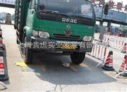 GH-BX-80吨汽车称重仪,手持式车辆轴重仪价格