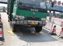 便携式汽车衡,公路超载检测仪无线