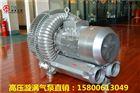 变频高压旋涡气泵