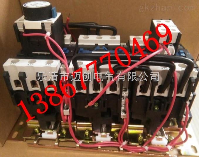 qjx2-323星三角减压磁力启动器