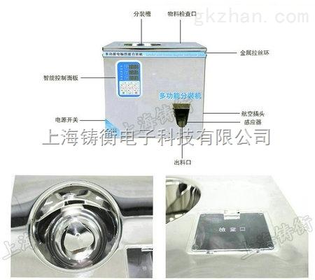 不锈钢粉针剂分装机