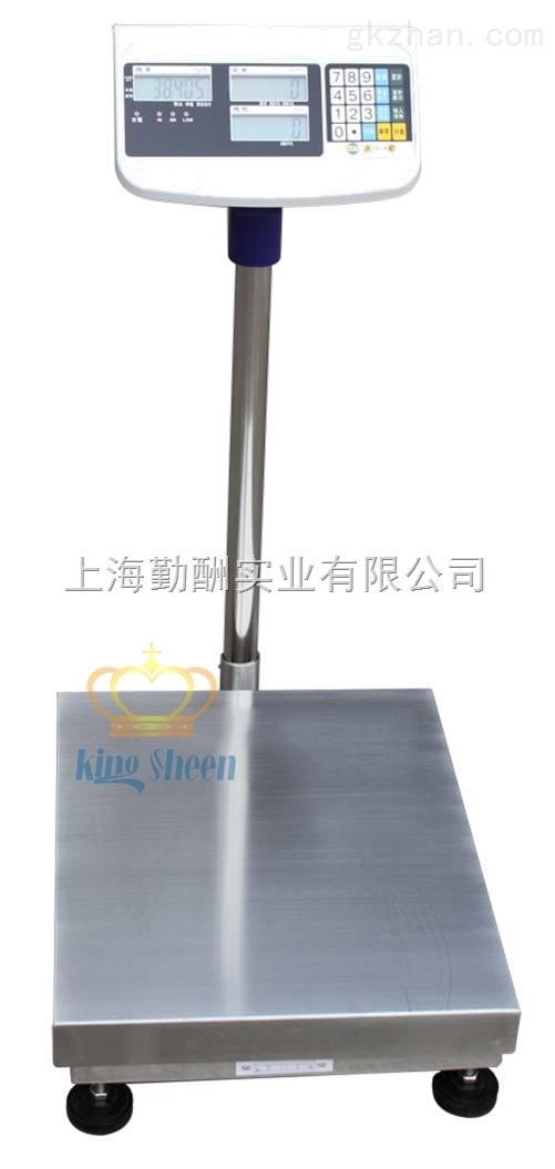 移动式台秤上海勤酬货源充足