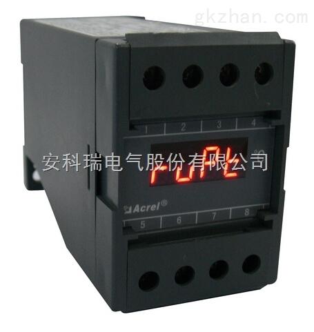 安科瑞热电阻变送器