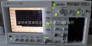 Agilent86100A采样示波器眼图仪DCA