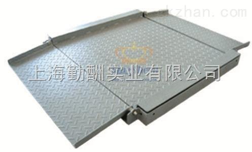 带引坡地磅秤、碳钢超低双层平台秤