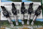 南昌MIK-P300G高溫壓力變送器抗衝擊性強
