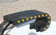 生产大型超静音耐磨损穿线塑料拖链