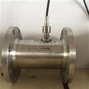 1-LWGY液体涡轮流量计广州