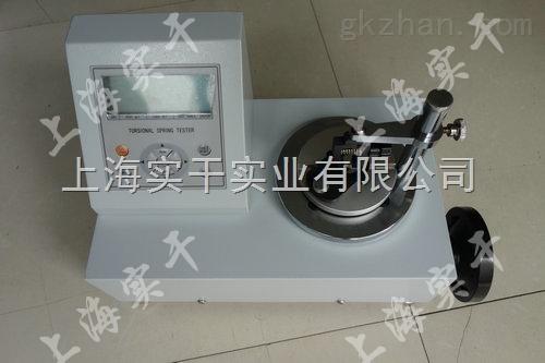 专业供应弹簧扭力试验机厂家