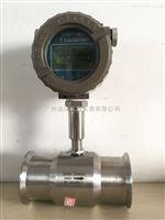 DC-LWGY廣州渦輪流量計