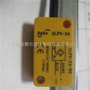 ALPS-24-NO/ALPS-24-N-接近开关ALPS-24-NO/ALPS-24-N0 24VDC 1-3mm品牌 APHE二线常开2线