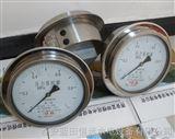 大量现货YXK-150压力显控器西安恒远水电
