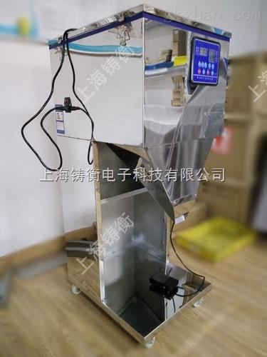 1公斤大米分装机