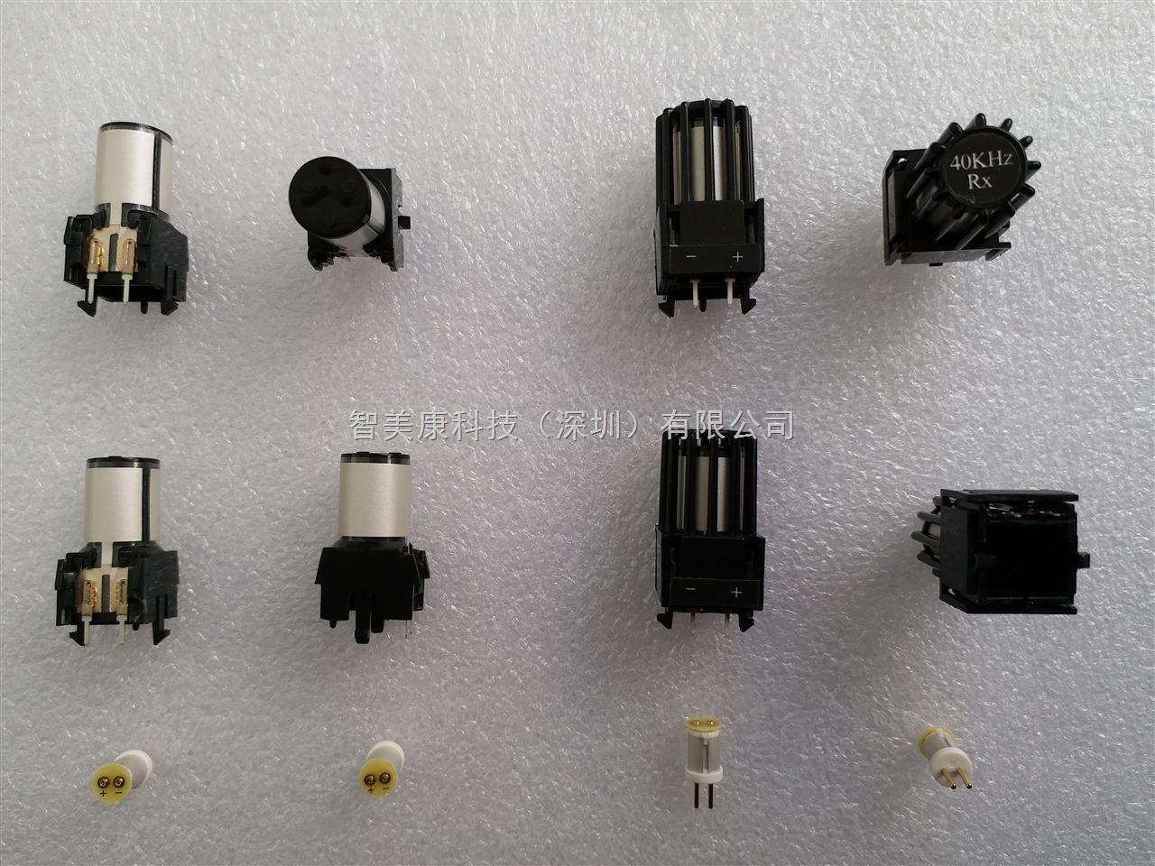 美国MEAS原装40KHZ全向超声波发射传感器接收传感器PVDF压电薄膜传感器