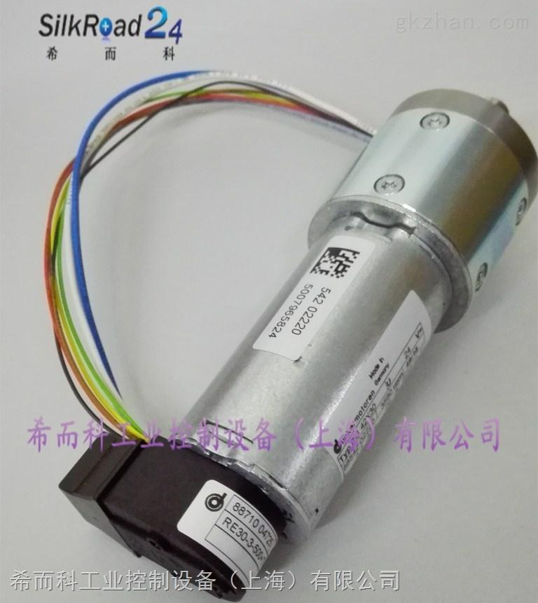 优势销售欧洲原装进口工业备件4048