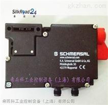 希而科原裝進口歐洲工控產品 超快物流 特價供應KROM 8820