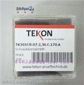 希而科优势销售欧洲原装进口工业备件