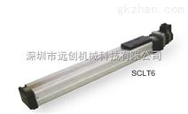 深圳大雅迪克电缸  SCN6系列SCN6-020-050-B