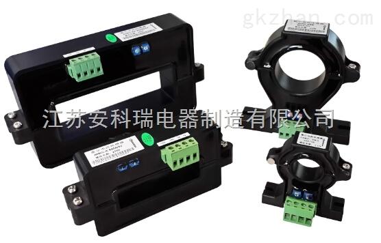 AHKC开环霍尔电流传感器