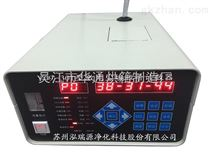 Y09-301激光尘埃粒子计数器LED(AC-DC)