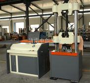 钢铝复合用钢带剪切强度试验机北京经销价
