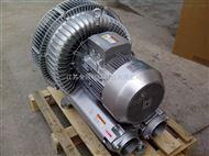 YX-92S-3--20KW双段式漩涡高压风机