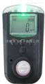 便携式氯化氢泄漏检测仪