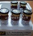 7-乙酰氧基-4-溴甲基香豆素(>98.0%(HPLC)(T),用于高效液相色谱标)保存条件