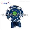 NMRW063紫光蝸輪減速機,紫光蝸輪蝸桿減速機