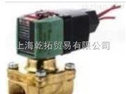 阿斯卡蒸气电磁阀技术