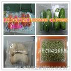 蔬菜托盒包装机