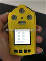 CRP-A4-CRP-A4 四合一气体检测仪