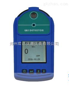 CRP-A1 便携式甲苯检测仪