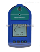 CRP-A1 便携式磷化氢检测仪