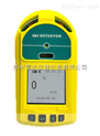 CRP-A1-CRP-A1 便携式硫化氢检测仪