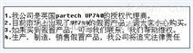 西化仪ZXJ供便携式氢气检漏仪 型号:KN15-ZX903-H2库号:M174498