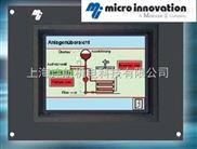 MICRO-INNOVATION I/O模块